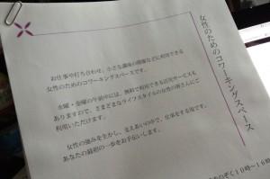 DSC_0182_1