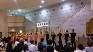 昌平音楽祭