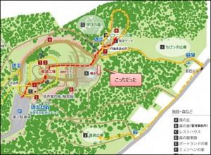 園内マップ2