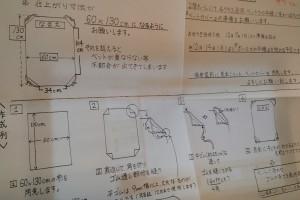 DSC_2658-01 (1)
