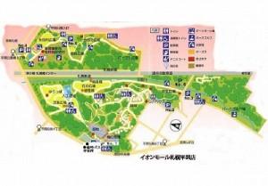 アクセス平岡公園