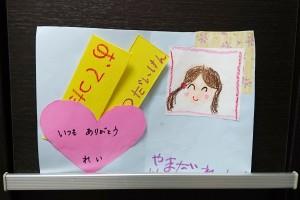 DSC_0048-01